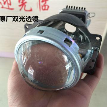 Q5原厂双光透镜