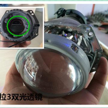 海拉3双光透镜