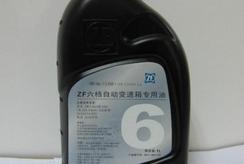 宝马ZF6HP8HP自动变速箱油