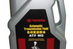 丰田纯牌ATF WS变速箱油