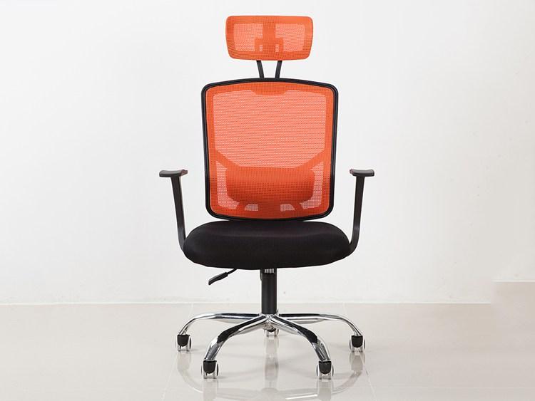 办公椅-Y201桔