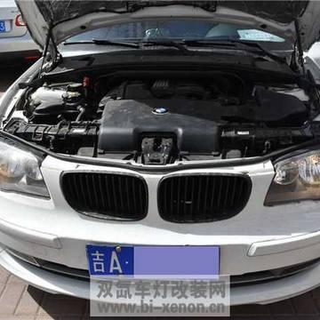 BMW宝马X1大灯升级改装海拉五双光定制款氙灯