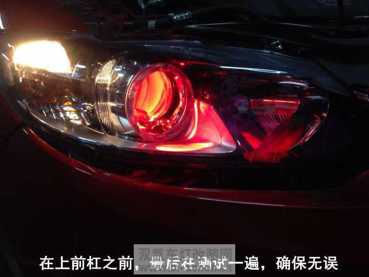 改灯_双氙车灯改装网_中国汽车照明门户网站