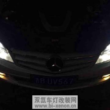 奔驰C300 灯光升级 完美灯眉