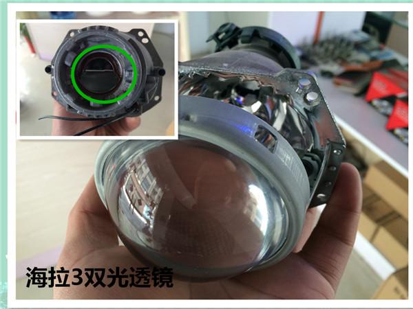 哈尔滨改灯 海拉3双光透镜