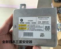 全新日本三菱安定器