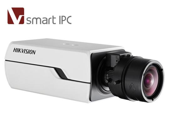 柳州監控安裝DS-2CD4020F200萬 12.7 CMOS ICR日夜型槍型網絡攝像機
