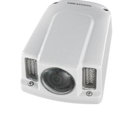 柳州監控安裝DS-2CD6510-I(O)130萬13CMOS紅外防水ICR日夜型車載網絡攝像機