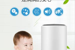 儿童专用等离子空气净化器