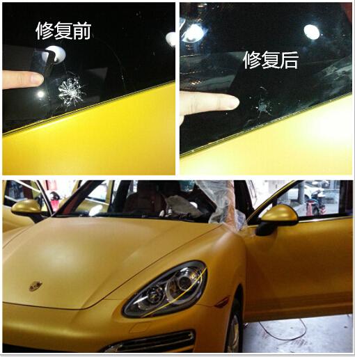 保时捷修复前后对比图_挡风玻璃修复_成都wwj汽车玻璃