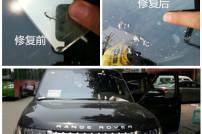 路虎商品車修復前后對比圖