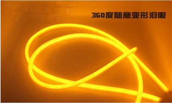 最新款光导效果LED软灯条 泪眼 示宽灯 日行灯 高亮度正品.jpg