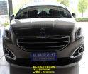 黄冈标致3008升级海拉五双光透镜氙气大灯 黄石蓝精灵专业车灯改装