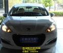 标致308升级Q5双光透镜欧司朗4300K氙气灯欧司朗安定 黄石蓝精灵专业车灯改装