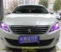 黄石改灯黄冈改灯标致408升级汽车大灯海拉五双光透镜进口欧司朗XNB氙气灯黄石蓝精灵改灯
