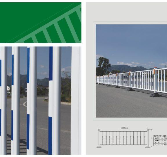 锌钢围栏展示二