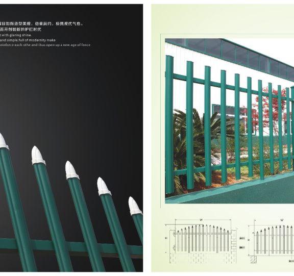 锌钢围栏展示六