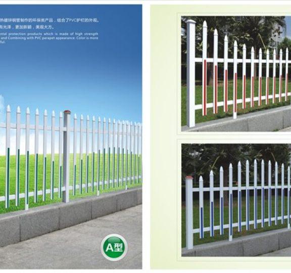 锌钢围栏展示九