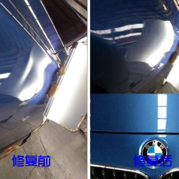 蚌埠汽车凹陷修复