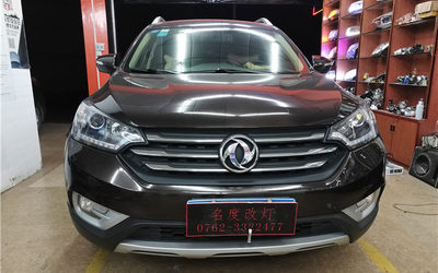 东风风神AX7升级GTR双光透镜氙气灯