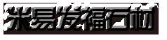 冰花蓝厂家logo