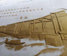 黄木纹博猫游戏登录1960雕刻系列