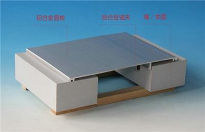 内墙变形缝2