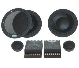 丹拿 System套装喇叭系列 System 240 GT