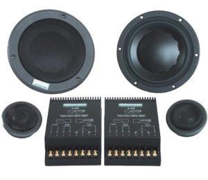 丹拿 System套装喇叭系列System 240 ESOTAR.