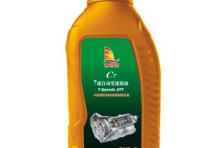 西达隆C7-7前速变速箱油(7 Speeds ATF C7)