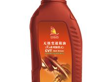 西达隆CVT F1+ 无级变速箱油(CVT钢带式系列红色)
