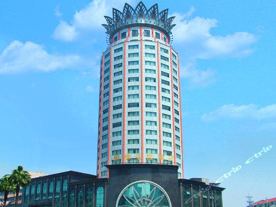 錦都皇冠酒店