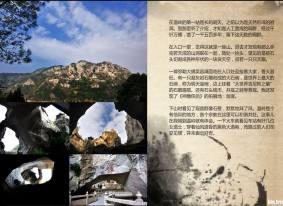 浙江温岭,体验另一种雄壮和秀美