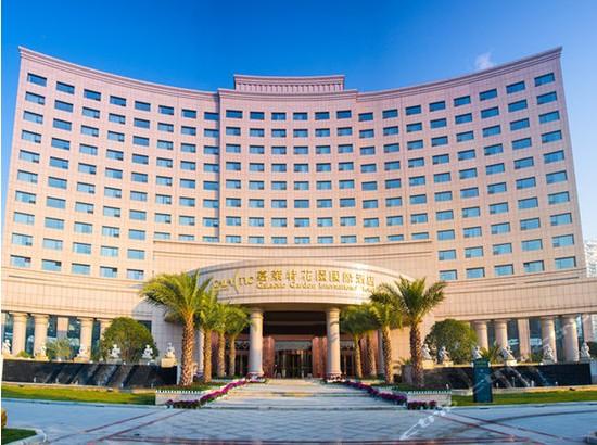 南昌嘉萊特花園國際酒店