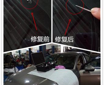 东风雪铁龙C5牛眼裂纹修复