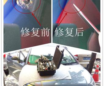 东风雪铁龙综合型裂纹修复