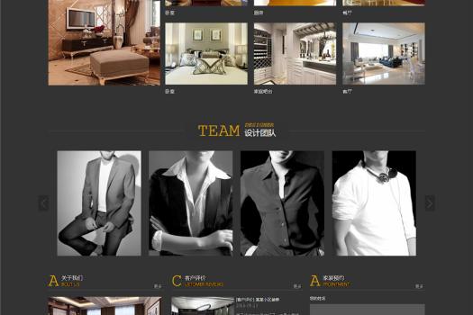 装修设计网站