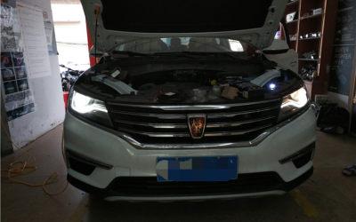 荣威RX5原车透镜升级氙气灯