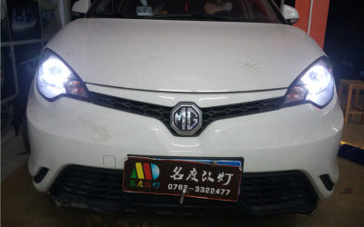 MG3车灯升级原厂Q5双光透镜白色天使眼