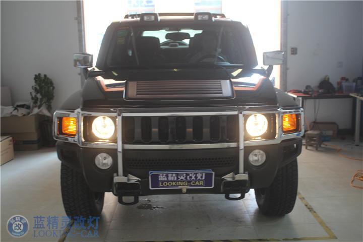 悍马H3改装汽车车灯氙气大灯黄石车灯改装蓝精灵改装双光透镜