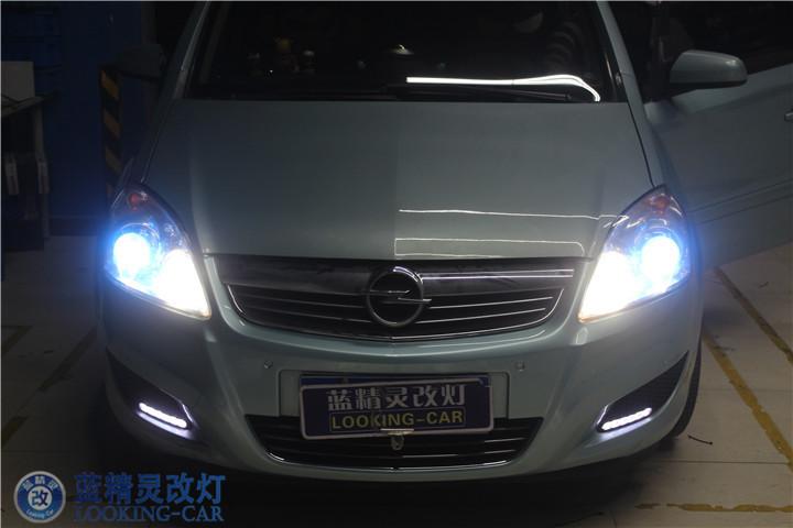 欧宝大灯升级 黄石改装氙气灯 蓝精灵LED车灯升级 黄冈汽车灯光升级