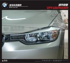 宝马新3系320i升级高配天使眼