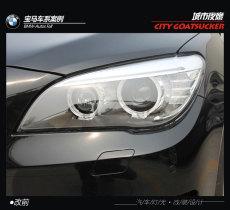 宝马740升级LED智能大灯