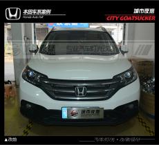 本田CRV改装海拉5双光透镜LED日行灯