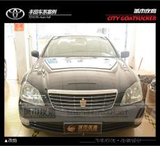 丰田皇冠老款改装车灯升级海拉5双光透镜