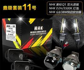 长安CS75升级NHK-Q5鼎级套装案例