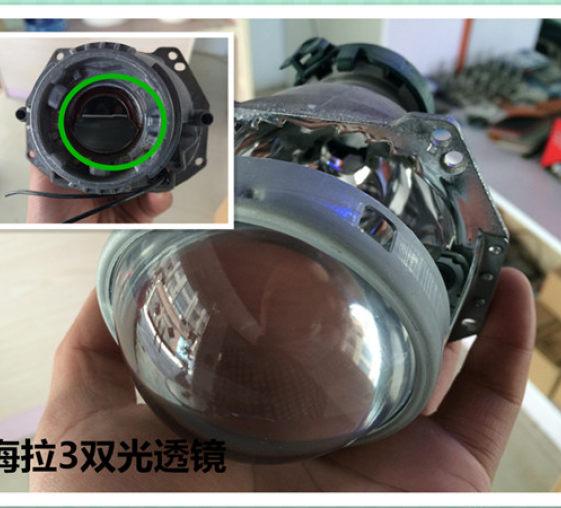 海拉3双透镜