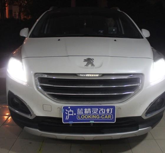 南京汽车改灯 标致3008升级海拉五透镜+欧司朗D1CBI灯泡+华科安定器