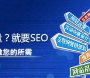 搜索引擎SEO分词技术怎么做,什?#35789;?#20998;词技术
