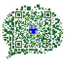 微信图片_20170612190007